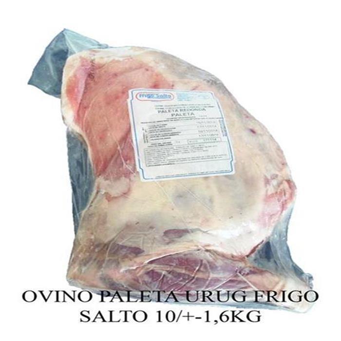 OVINO PALETA URUG FRIGOSALTO 10/+-1,6KG